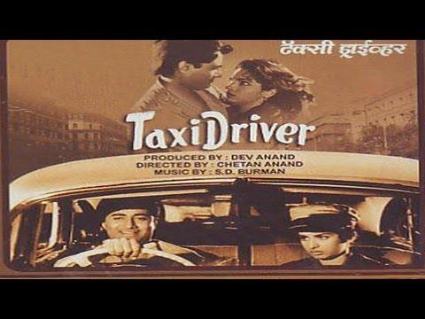 TAXI DRIVER - Dev Anand, Kalpana Kartik
