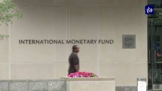 لاغارد تطالب الدول العربية خفض رواتب القطاع العام والدعم الحكومي