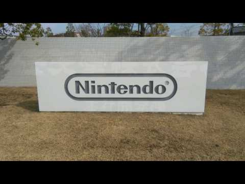Visit to Nintendo HQ in Kyoto [ENG Sub]