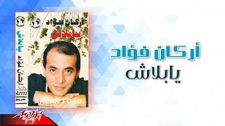 Arkan Fouad - Ya Balash   اركان فؤاد - يا بلاش