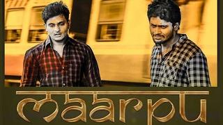 Maarpu Shortfilm | Motivational Short film | Srinivas CNU, Niranjan, Sekher, Pratap | Shreyasmedia