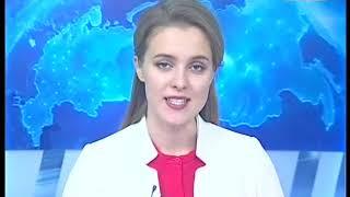 ЛИПЕЦК ДОЛЬЩИКИ ЛИСК ВЕСТИ ЭФИР 13.11.2017 вечерний вып.