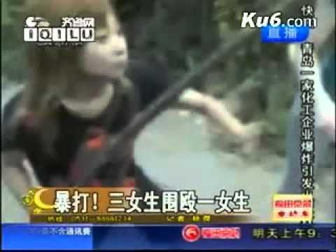大陸校園暴力:女生被3名學生圍毆脫光!行為令人髮指!