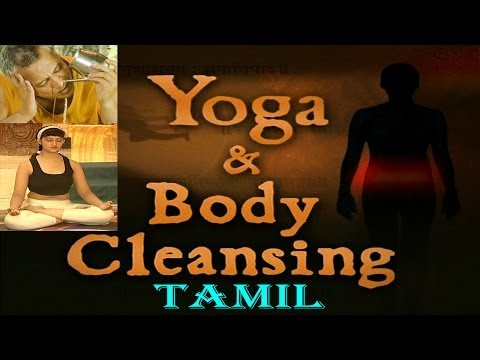 YOGA & BODY CLEANSING - Your Yoga Gym - Tamil