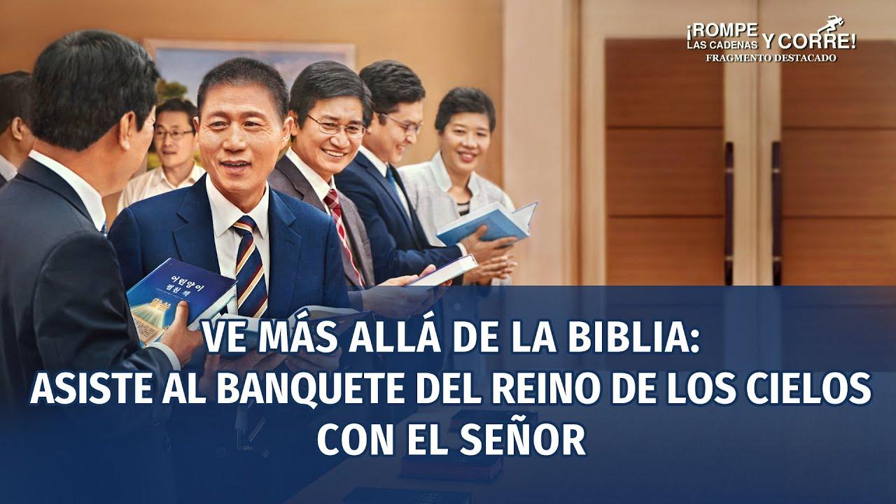 """Película evangélica """"Rompe las cadenas y corre"""" Escena 3 - Ve más allá de la Biblia: asiste al banquete del reino de los cielos con el Señor"""