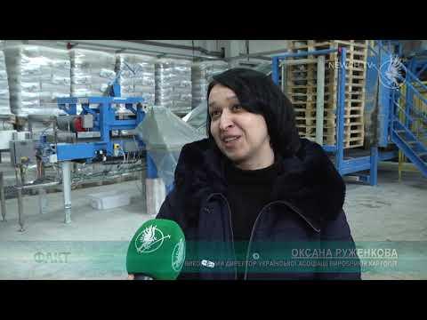 Телеканал Новий Чернігів: Картопляна революція  Телеканал Новий Чернігів