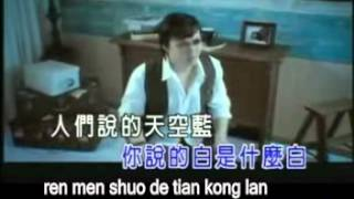 pinyin你是我的眼ni shi wo de yan
