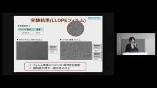 「福岡大学 新技術説明会」(2018年5月15日開催)にて発表。https://shi...