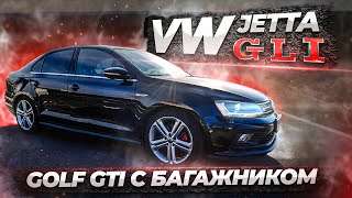 Jetta GLI - как в VW сделали Golf GTI с багажником, обзор - volkswagen jetta 6 авто из сша