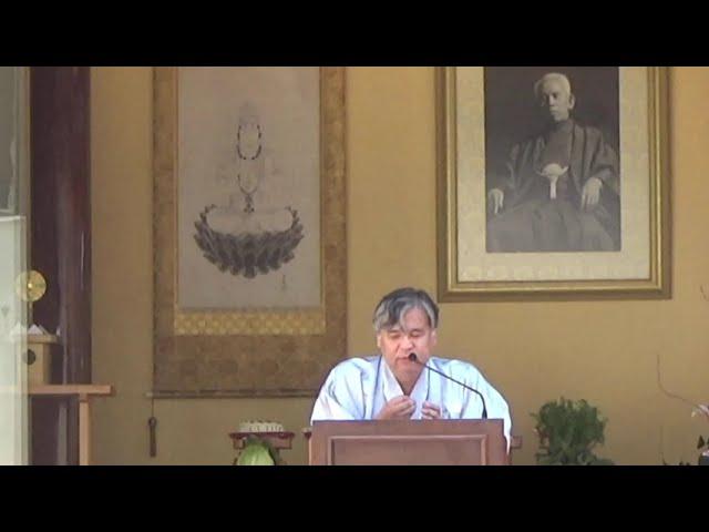 Principal característica da Messiânica: Kannon 19092021 Celebração em Homenagem a Antepassados