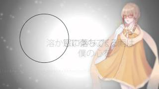 Video 【UTAU Cover】End of Rain【Hae-ya】 download MP3, 3GP, MP4, WEBM, AVI, FLV Juni 2018