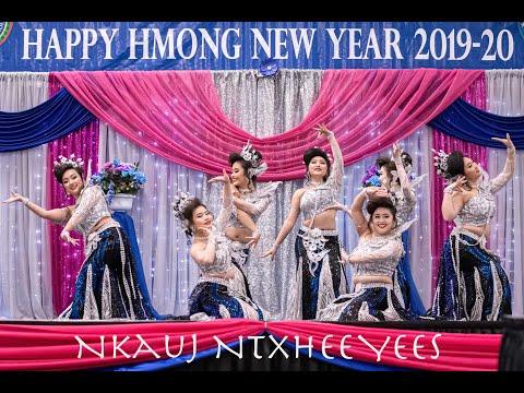 Madison Hmong New Year 2019-2020 Dance Round 1 - Nkauj Ntxhee Yees
