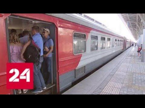 Вам дышать или ехать: почему в жару сбивается расписание электричек - Россия 24