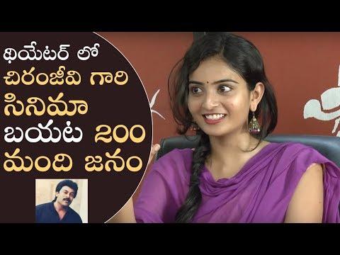 Actress Ananya About Her First Day Shoot Of Mallesham Movie   Mega Star Chiranjeevi   Manastars