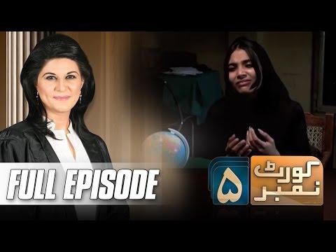 Deshatgard Se Mohabbat | Court Number 5 | SAMAA TV |16 Mar 2017