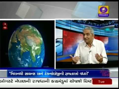 Discussion with former isro scientist - Gagan Gyan
