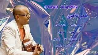Omar Alamin  يازاهية