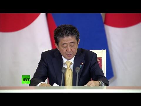 Путин и Абэ подводят итоги переговоров в Москве
