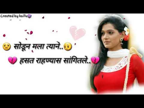 Duniyadari Heart touching | Marathi WhatsApp Status Video