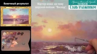 Презентация МК Восход