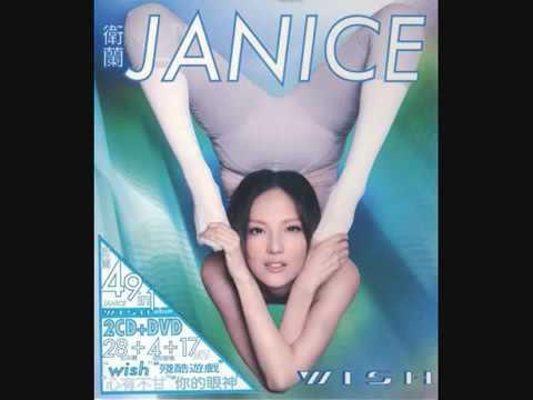 Janice M. Vidal. 衛蘭 Wish