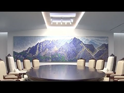 A glance at the conference room of the DPRK-ROK summit meeting