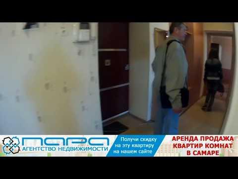 Сниму ( Сдам ) 2 комнатную квартиру в Самаре, Кирова пр-кт 399а. Код 39281
