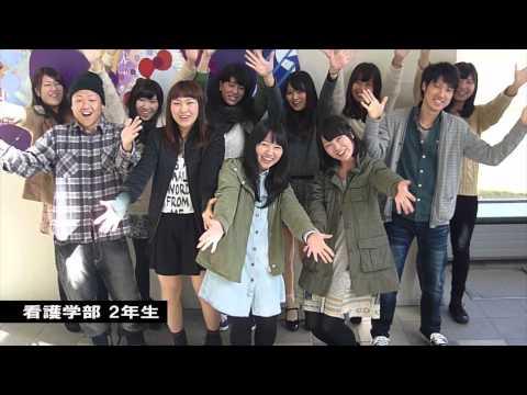 恋するフォーチュンクッキー 岩手県立大学 Ver. / AKB48