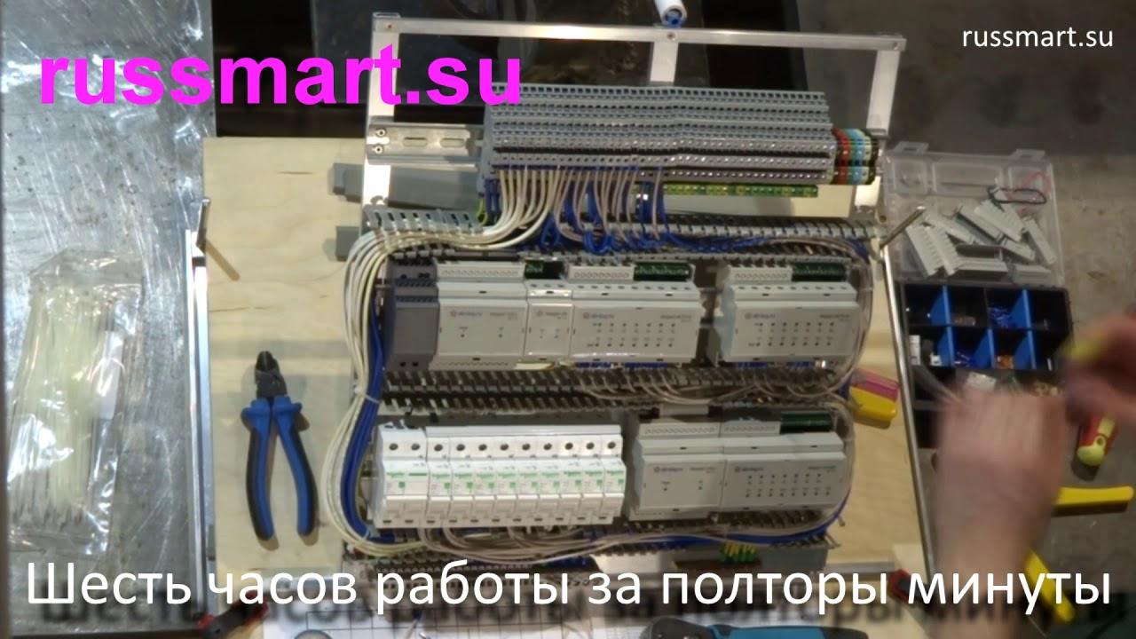 Пример сборки и монтажа системы умного дома Russmart.su