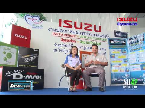 All4P Production - Video Present ISUZU Insight Award (Interview) ISUZU พระนคร