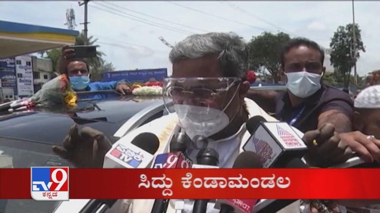Download TV9 Kannada Headlines @ 1PM (03-08-2021)