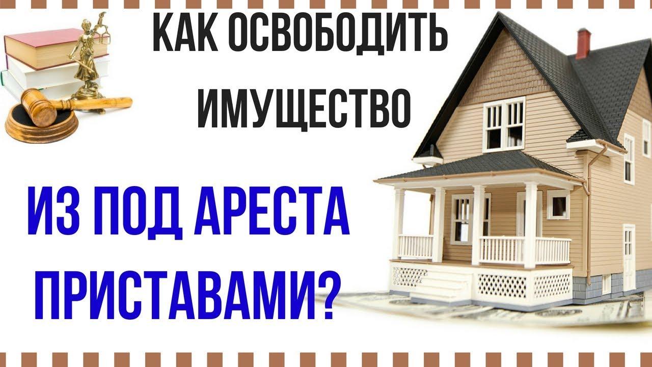 Налоговая декларация на покупку квартиры 2019