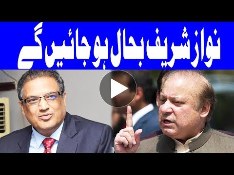 GT Road Power Show - What Will Happen Next? - Special Transmision With Sohail Warraich