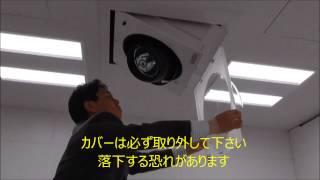 R-LDR 電球交換 山田医療照明株式会社