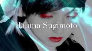 Haluna Sugimoto MV 『Far East Calling』