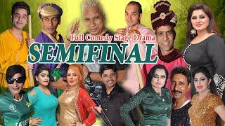 Sami Final Trailer | New Funny Stage Drama 2019 | Latest Stage Drama Watch Now