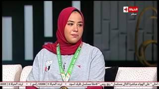 الحياة أحلي مع جيهان منصور | منتخب مصر لألعاب القوي يتربع على عرش دورة الألعاب الإفريقية 14-8-2018