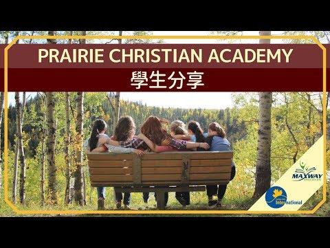 ???? - Prairie Christian Academy