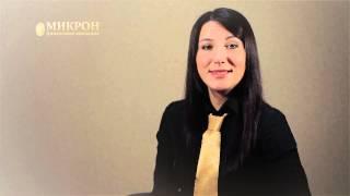 видео Выписка из НБКИ / БКИ