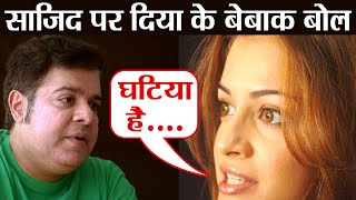 #MeToo: Dia Mirza makes SHOCKING revelation on Sajid Khan; Must WATCH | FilmiBeat