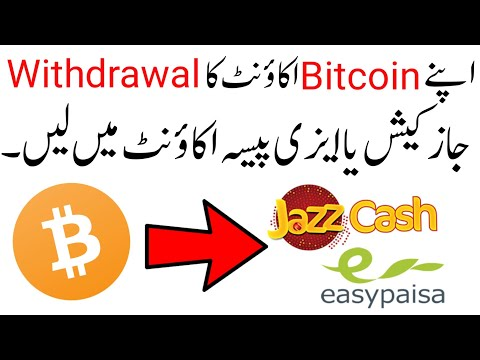 How To Withdraw Money From Bitcoin In Pakistan - Bitcoin Account In Pakistan