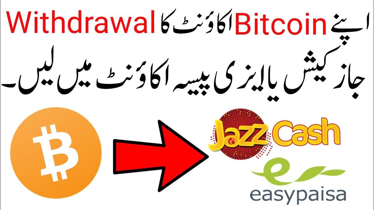kaip uždirbti bitcoin pakistane