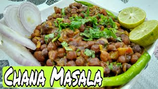 Kale Chane Masaledaar/ Masaledaar Chana Recipe /Easy and Delicious/*By Zaika e Lucknow*