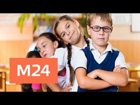 """""""Это наш город"""": на портале Mos.ru теперь можно записать ребенка в группу продленного дня - Москва…"""