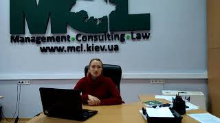 видео Уведомление о проведении независимой экспертизы, образец