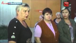 Сюжет т/к НТВ об Ахтубинском похоронном бюро в Северном городке