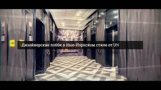Смотреть видео 🏢 Апартамент свободной планировки в ЖК Бизнес класса онлайн