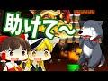 【スーパーマリオメーカー#104】囚われしヨシ姫を救い出せ!【Super Mario Maker】ゆっくり実況プレイ