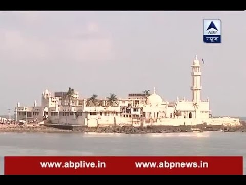 Bombay HC allows women to enter inner sanctum of Haji Ali Dargah