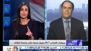 البورصة المصرية تهوي دون 6850 نقطة بضغط من مبيعات المؤسسات